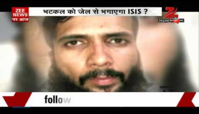 आईएम चीफ भटकल को जेल से भगाएगा ISIS ?