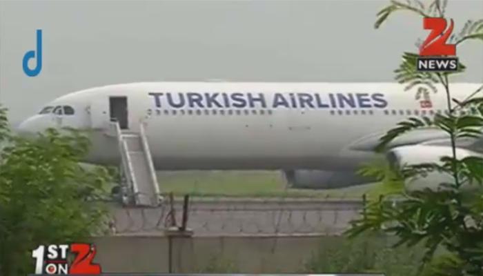 विमान में लिपिस्टिक से लिखी बम की धमकी, दिल्ली एयरपोर्ट पर हुई इमरजेंसी लैंडिंग