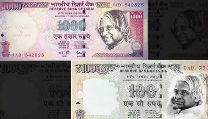 भारतीय मुद्रा 'रुपयों' पर अब दिखेंगे एपीजे अब्दुल कलाम?