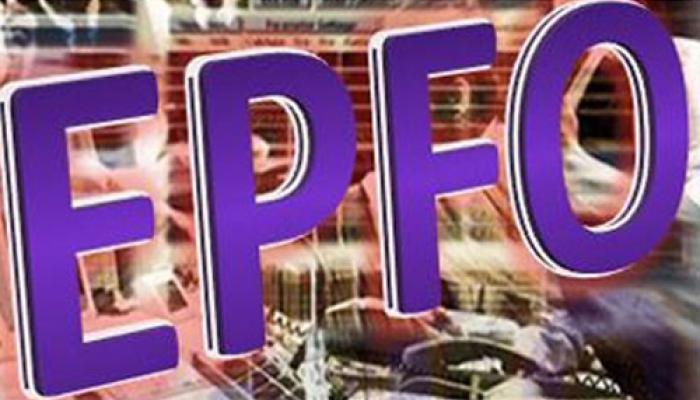 शेयर मार्केट में उतरा EPFO, अगले साल 15 हजार करोड़ के निवेश की योजना