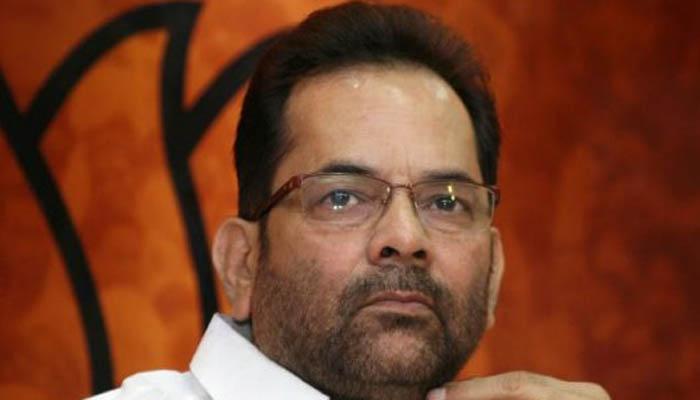 संसद में 'हिट एंड रन' की नीति अपना रही है कांग्रेस: बीजेपी