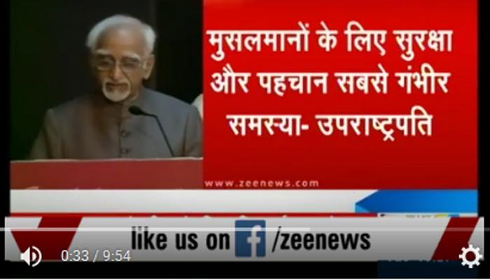 Government should stop discrimination against Muslims: Hamid Ansari