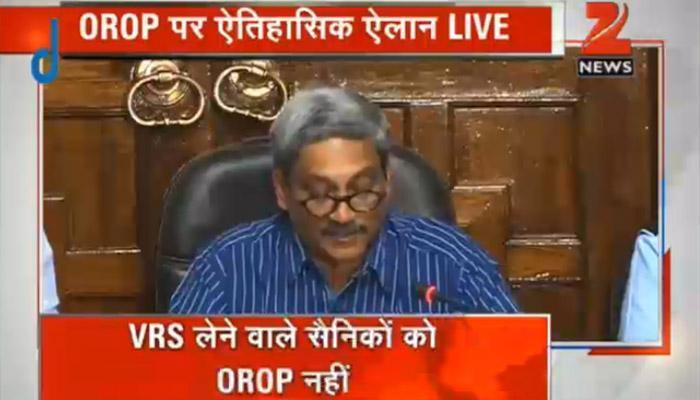 सरकार ने ओआरओपी का ऐलान किया; पूर्व सैन्यकर्मी संतुष्ट नहीं, आंदोलन रहेगा जारी