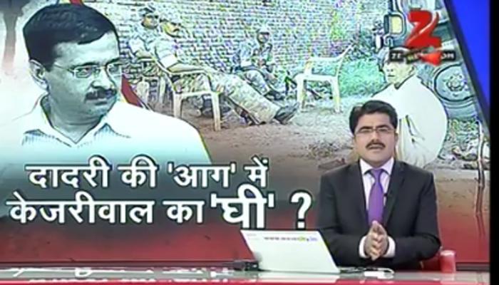 दंगे पर हिंदू-मुसलमान क्यों कर रहे हैं केजरीवाल?