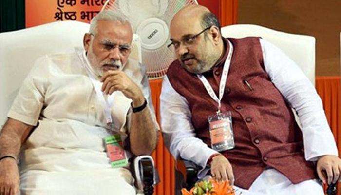 भाजपा संसदीय बोर्ड की बैठक आज, बिहार में मिली हार के कारणों पर होगा मंथन
