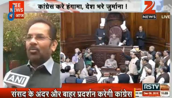 नेशनल हेराल्ड केस: कांग्रेस नेताओं का संसद में हंगामा, पीएम मोदी के खिलाफ नारेबाजी