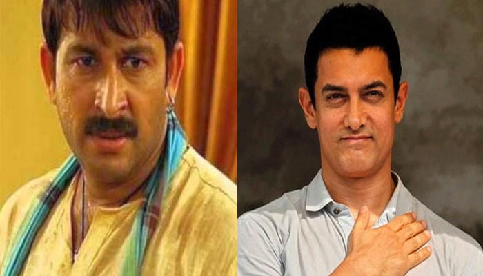 भाजपा सांसद मनोज तिवारी ने आमिर खान को बताया 'देशद्रोही'