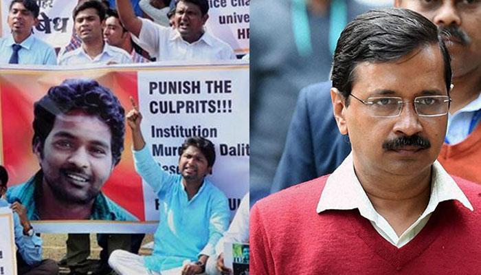हैदराबाद विवि पहुंचे केजरीवाल, स्मृति और बंडारू का मांगा इस्तीफा