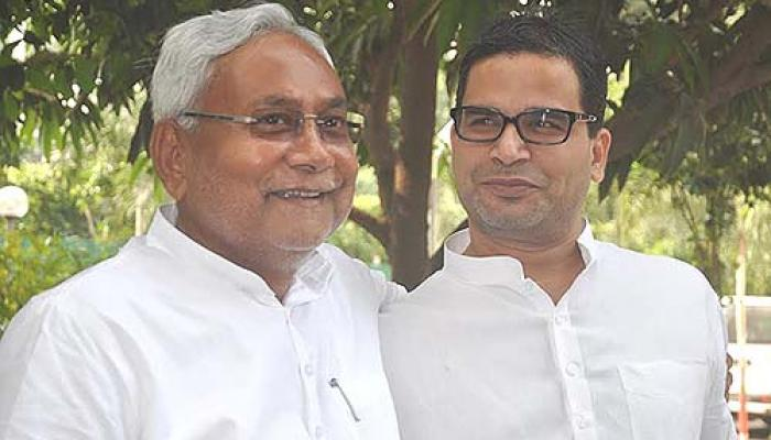 बिहार की जीत के चाणक्य को मिला तोहफा, नीतीश ने एडवाइजर बनाकर काबीना मंत्री का दिया दर्जा