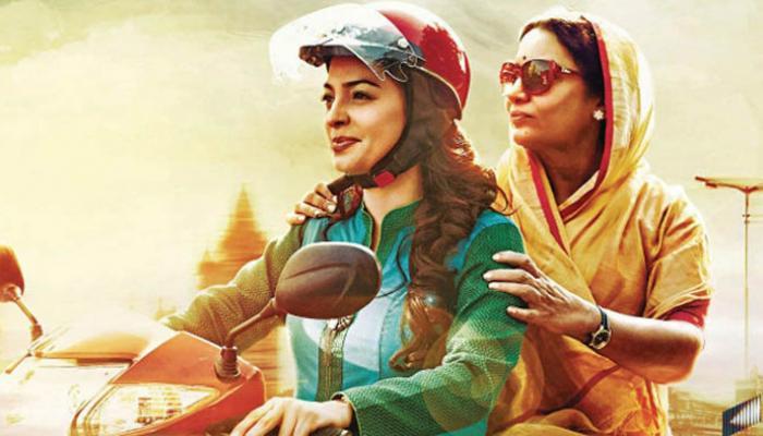 जूही चावला और शबाना आजमी की फिल्म 'चाक एन डस्टर' फिर से होगी प्रदर्शित होगी