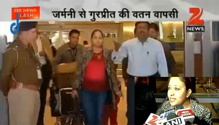 जर्मनी में फंसी गुरप्रीत भारत वापस लौटी, केंद्र सरकार का शुक्रिया अदा किया