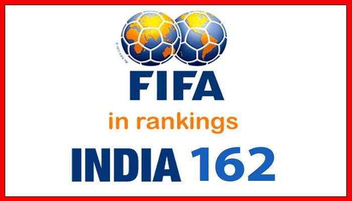 फीफा रैंकिंग में भारतीय फुटबॉल टीम 162वें स्थान पर