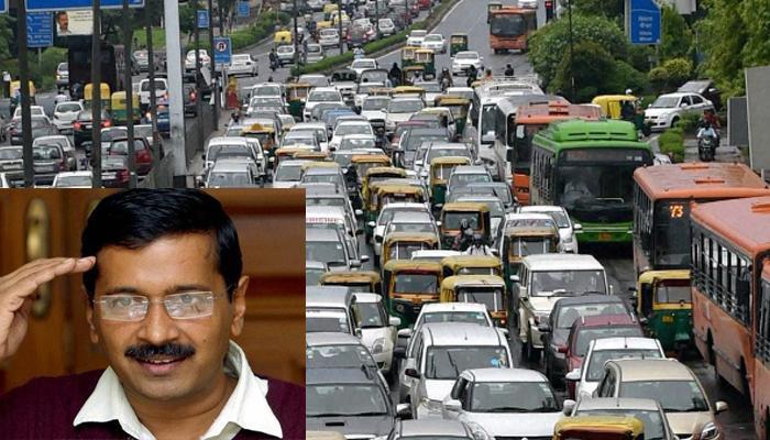 दिल्ली में फिर होगी शु्रु ऑड-ईवन योजना, सीएम केजरीवाल आज करेंगे तारीखों का ऐलान