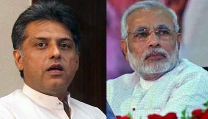कांग्रेस ने फिर उठाया पीएम मोदी की विदेश नीति पर सवाल