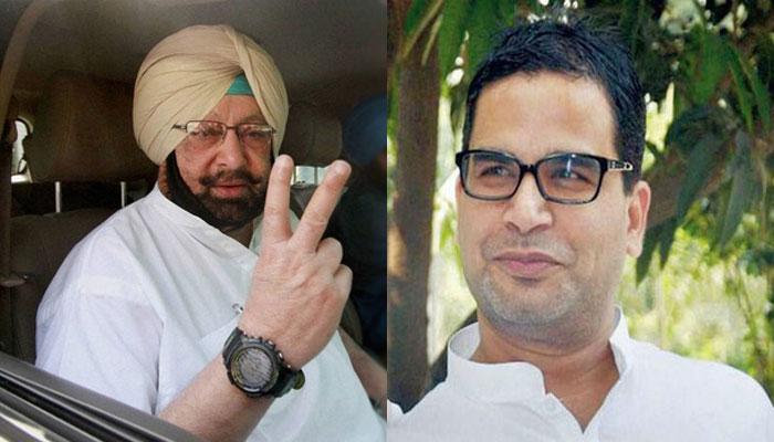 मोदी-नीतीश के बाद अब कांग्रेस के हुए प्रशांत किशोर, पंजाब में लगाएंगे नैया पार!