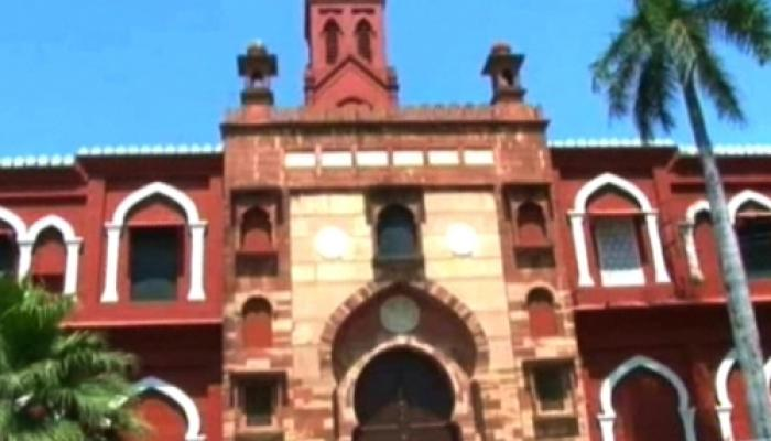 Image result for अलीगढ़ मुस्लिम विश्वविद्यालय