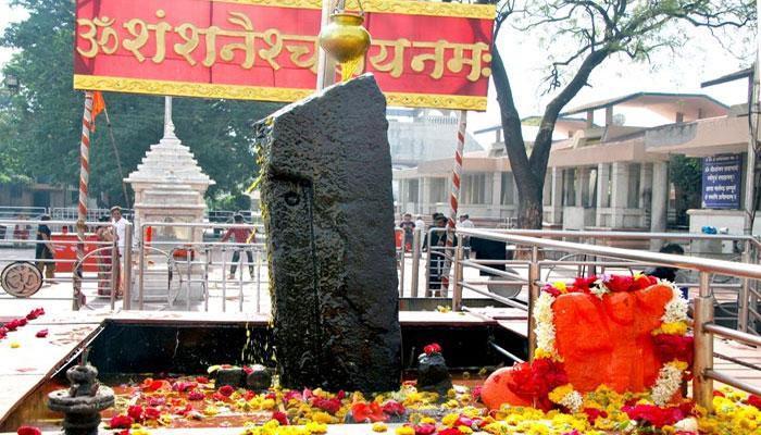 शनि शिंगणापुर मंदिर में जा सकेंगी महिलाएं, बॉम्बे हार्ईकोर्ट ने सुनाया फैसला