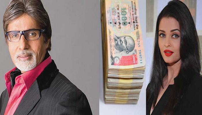 टैक्स हैवन में छुपाये हैं दुनिया के कई नेता, अभिनेता, खिलाड़ी और व्यापारियों ने बेशुमार दौलत, इस लिस्ट में अमिताभ बच्चन और ऐश्वर्या राय समेत 500 भारतीय भी