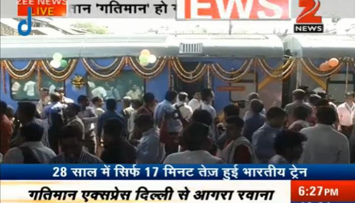 गतिमान एक्सप्रेस: 100 मिनट में दिल्ली से आगरा, जानिए ट्रेन की कुछ खास बातें