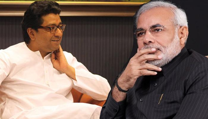 राज ठाकरे के निशाने पर आए PM मोदी, कहा- भाजपा देती है ओवैसी बंधुओं को पैसा