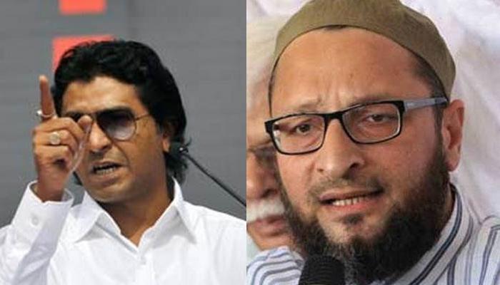 राज ठाकरे ने ओवैसी को दी चुनौती, कहा-'महाराष्ट्र आओ, मैं रखूंगा तुम्हारी गर्दन पर छुरी'