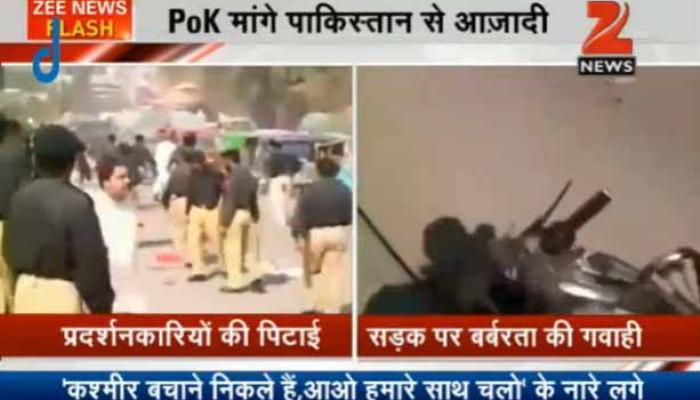 PoK के मुजफ्फराबाद में पाकिस्तान के खिलाफ प्रदर्शन, आजादी की मांग करने पर लाठीचार्ज