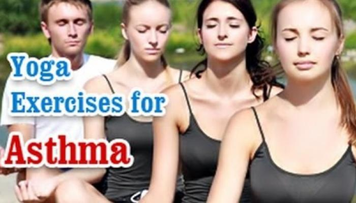 'अस्थमा के लक्षणों से लड़ने में मदद कर सकता है योग'