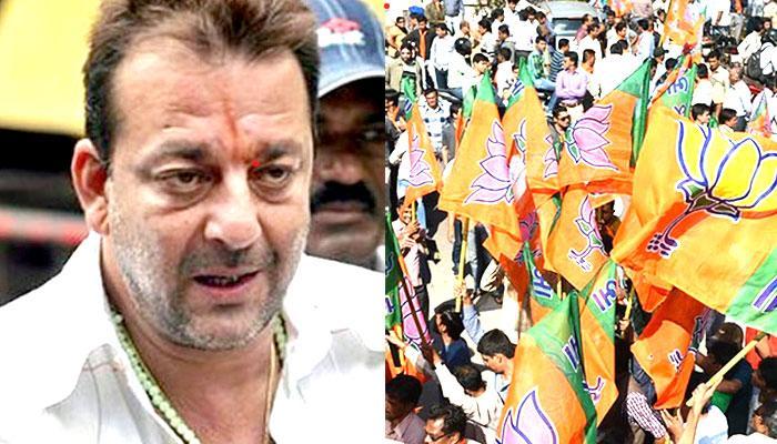 अभिनेता संजय दत्त BJP में हो सकते हैं शामिल, मुंबई में पार्टी के कार्यक्रम में की शिरकत