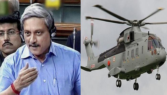 रक्षा मंत्री मनोहर पर्रिकर का कड़ा बयान, बोले- बोफोर्स में जो नहीं किया जा सका, अगस्टा में उसे कर सकेंगे