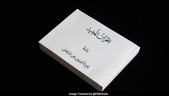 PM मोदी ने ईरान के सर्वोच्च नेता को भेंट की कुफिक लिपि की कुरान