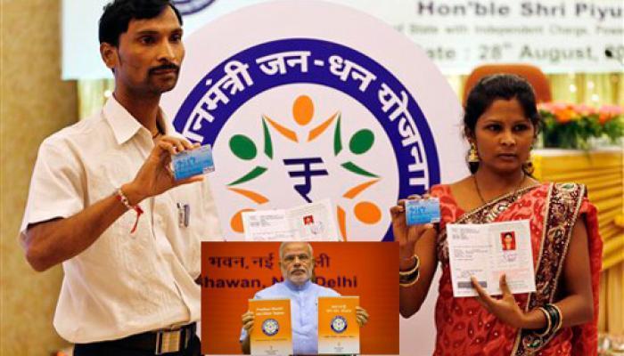 जनधन खातों के जरिए धोखाधड़ी की अधिक आशंका: भारतीय रिजर्व बैंक