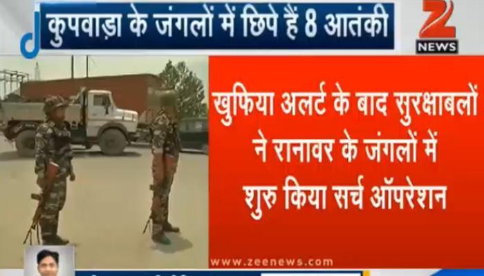 कश्मीर में आतंक की फिर बड़ी साजिश; कुपवाड़ा के जंगलों में छिपे हैं 8 आतंकी, सर्च ऑपरेशन जारी