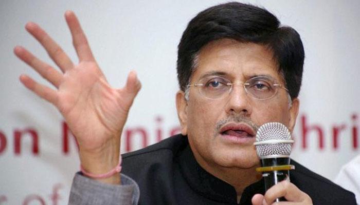 राज्यसभा चुनाव : BJP ने महाराष्ट्र से पीयूष गोयल को मनोनीत किया