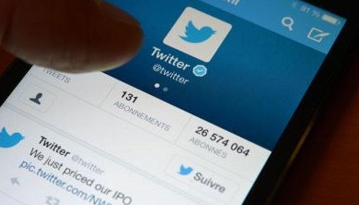 TWITTER लाया एक नया फीचर, अब 140 अक्षर की सीमा से ज्यादा कर पाएंगे ट्वीट