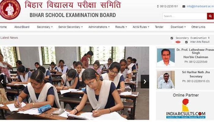 बिहार इंटर रिजल्ट फर्जीवाड़ा: टॉपरों के खिलाफ FIR दर्ज, सीएम नीतीश कुमार ने दिया था निर्देश