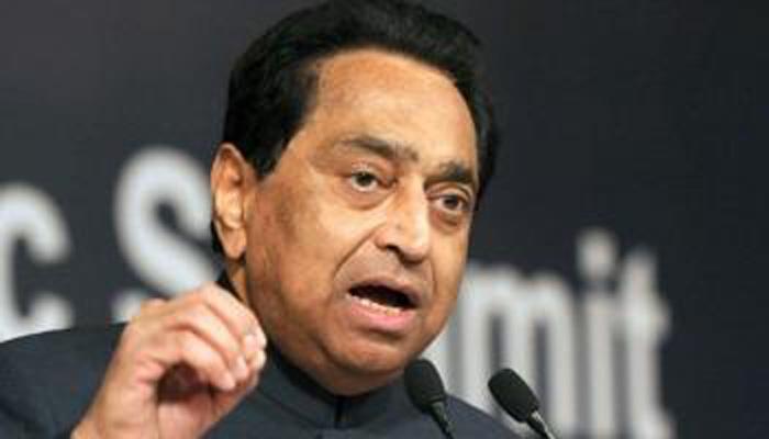 कमल नाथ ने पंजाब कांग्रेस के प्रभारी महासचिव पद से दिया इस्तीफा