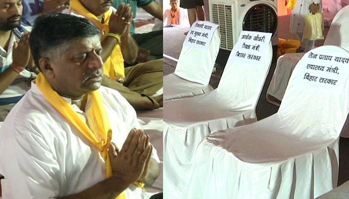 योग दिवस को बिहार सरकार ने ठुकराया; नहीं पहुंचे नीतीश सरकार के मंत्री, खाली रह गईं कुर्सियां