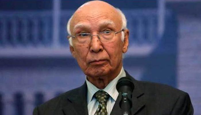 पाकिस्तान ने किया दावा- भारत के NSG के प्रयास को 'सफलतापूर्वक' नाकाम किया