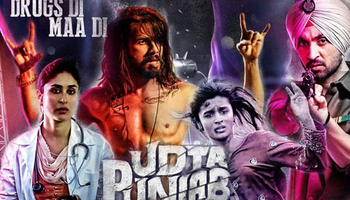 '100 कट' के बाद पाकिस्तान में रिलीज होगी फिल्म उड़ता पंजाब