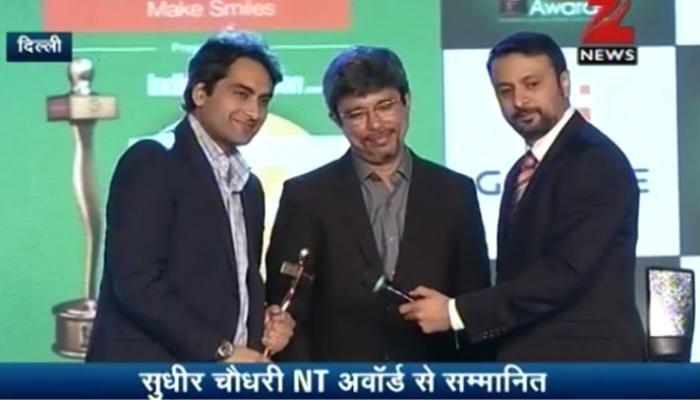 NT अवॉर्ड्स में ZEE NEWS का परचम लहराया, विभिन्न कैटेगरी में मिले पांच पुरस्कार
