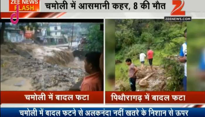 उत्तराखंड: चमोली और पिथौरागढ़ में बादल फटने से 30 लोगों की मौत, भारी बारिश से नदियां उफान पर