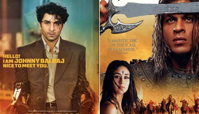 इन बॉलीवुड फिल्मों ने बॉक्स ऑफिस पर उठाया भारी नुकसान!