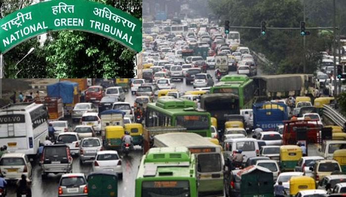 दिल्ली में अब नहीं चलेंगे 15 साल पुराने डीजल वाहन, NGT ने कहा- ऐसे वाहनों को पहले डी-रजिस्टर करें