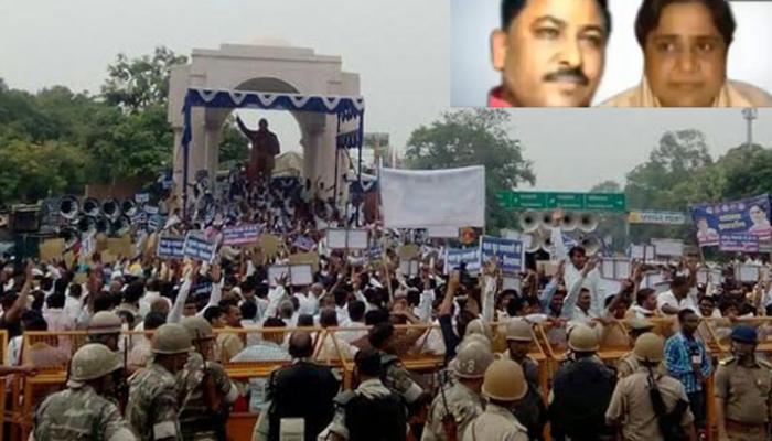 मायावती पर अभद्र टिप्पणी को लेकर बसपा का विरोध-प्रदर्शन, दयाशंकर सिंह की गिरफ्तारी के लिए दिया अल्टीमेटम