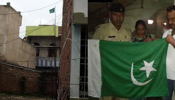 बिहार: CM नीतीश के गृह जिले नालंदा में लहराया पाकिस्तान का झंडा, लोगों में आक्रोश