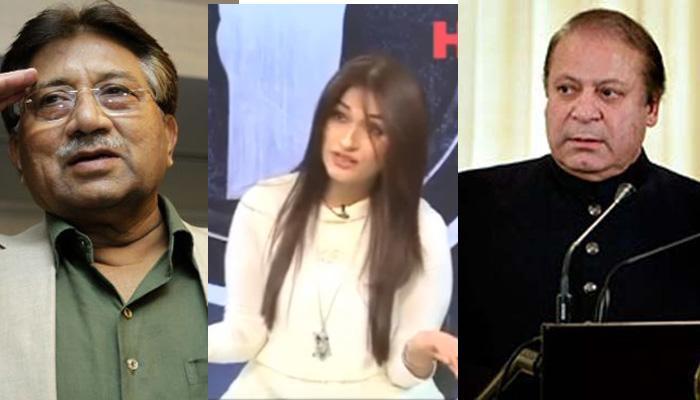 पाक PM नवाज शरीफ और पूर्व राष्ट्रपति परवेज मुशर्रफ ने इस युवती के साथ किया था फ्लर्ट? देखें VIDEO
