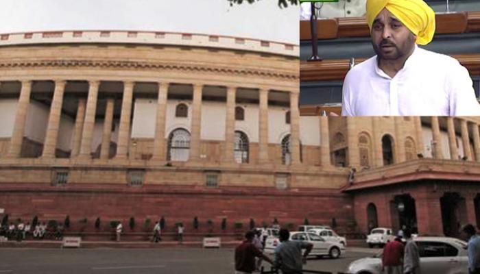 संसद में AAP MP भगवंत मान के वीडियो पर बवाल, सभी दलों ने बर्खास्त करने की मांग की