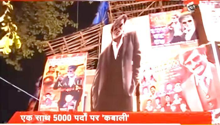 SEE VIDEO: रजनीकांत के दीवानों के अजब गजब अंदाज, फिल्म 'कबाली' देखने को पागल हुए फैन