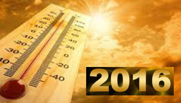 'अब तक का सबसे गर्म साल साबित हो रहा है वर्ष 2016'