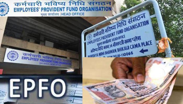 मजदूर यनियनों ने बगैर दावे वाले EPFO कोष के उपयोग के आदेश का किया विरोध